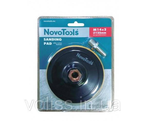 Диск для абразивной бумаги с переходником, блистер NovoTools, 125мм