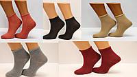 Женские носки с люрексом Ф3, фото 1