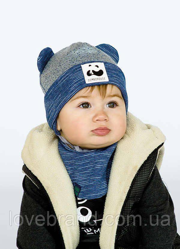 Набор хомут ! демисезонная шапочка для мальчика в сером и синем цветах