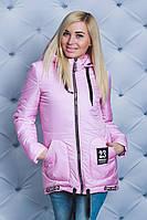 Куртка женская весна/осень Love розовая, фото 1