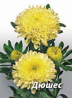 Семена астры Дюшес, 5 гр., желтая