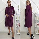 Стильный женский комплект платье + кардиган, фото 8