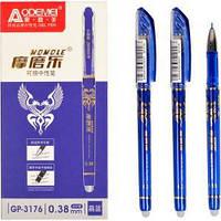 """Ручка """"пишет-стирает"""" 3176 синяя"""