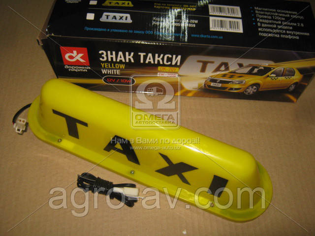 Знак такси (DK-20Y) желтый <ДК>