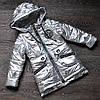 Куртка жилет для девочки  демисезонная.Серебро.
