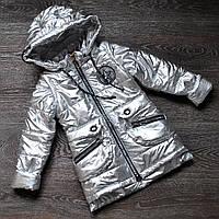 Куртка жилет для девочки  демисезонная.Серебро., фото 1