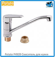 Смеситель для кухни Potato P4909