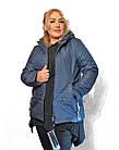 Демисезонная утепленная куртка. Новая коллекция QARLEVAR ВЕСНА -20183XL-7XL, фото 6