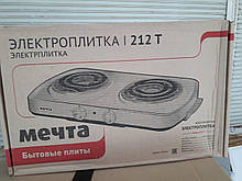 Електро плитка настільна Мрія-212Т білого кольору