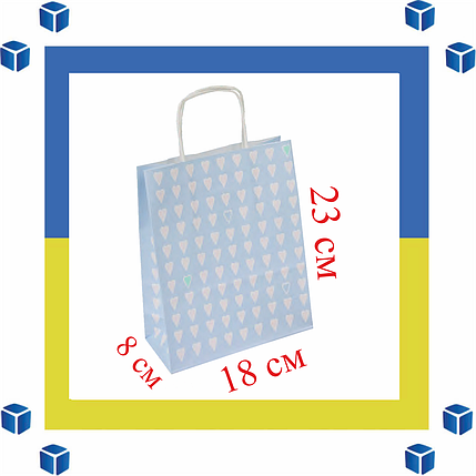 Бумажный пакет голубой с сердечками с витыми ручками (180мм/80мм/225мм), фото 2
