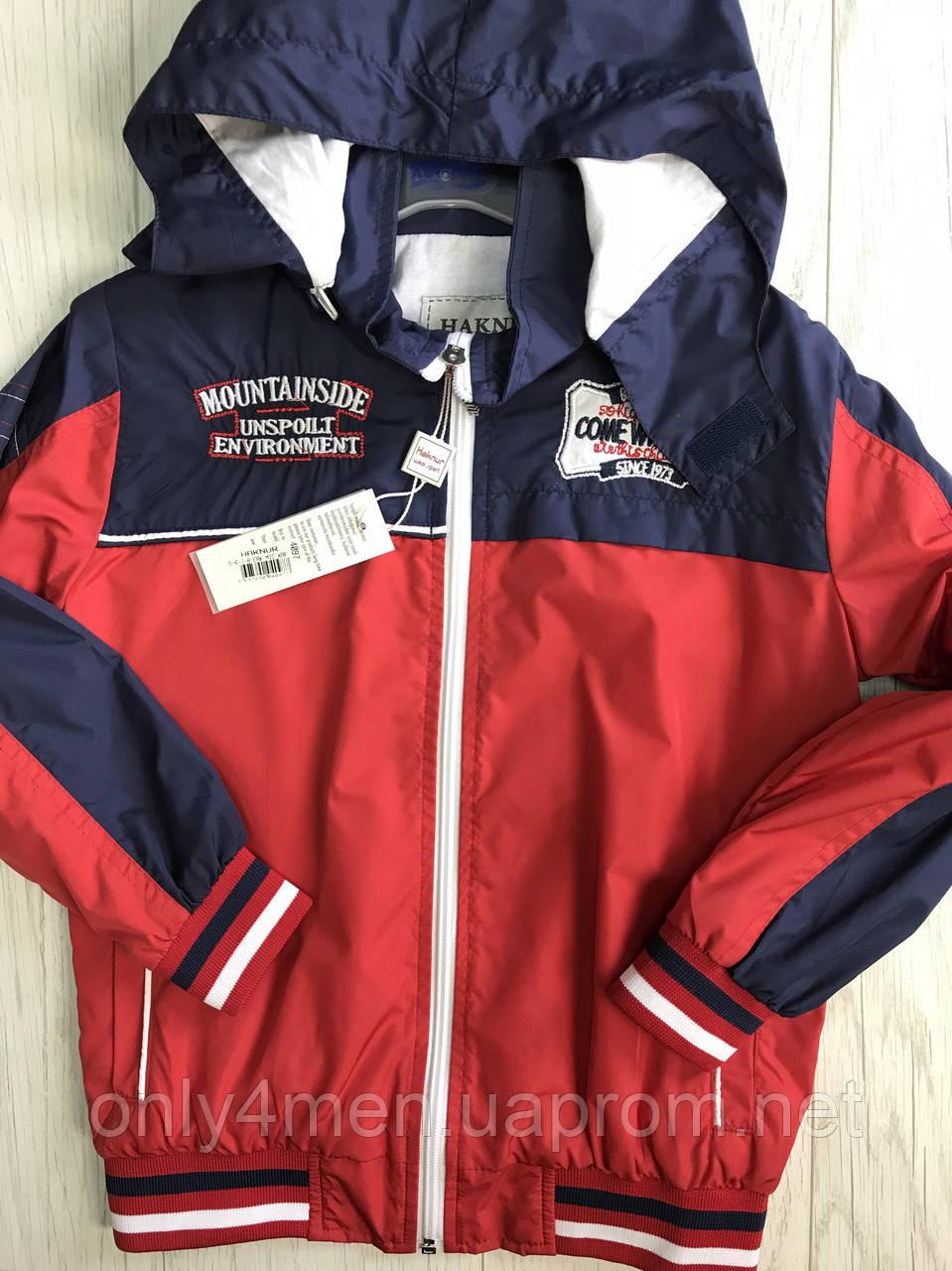 Детские куртки, одежда для мальчиков 5-9 лет