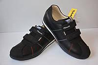 Кроссовки из натуральной кожи Tutubi для мальчика, 37 р. (24 см), 38 р. (24,5 см)