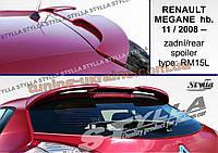 Спойлер на крышу Stylla для Renault Megane 3 2008-2015 hatchback