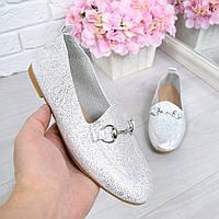 Туфли лоферы Lorri серебро 4495 , балетки женские, фото 1