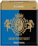 Трости для кларнета RICO Grand Concert Select - Bb Clarinet #2.5