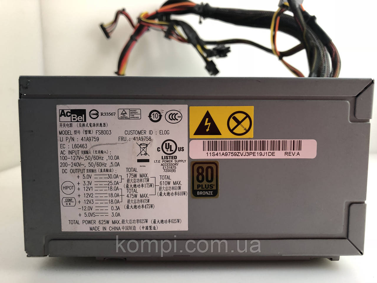 Блок питания 610W  AcBel FS8003 Server 80 Plus  б/у