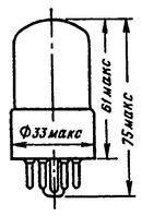Лампа 6Ц5С   кенотрон маломощный