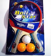 Набор для наст. тенниса Boli Star + 3 мячика