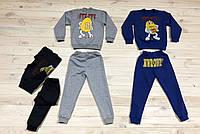Детский cпортивный костюм M