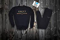 Трикотажный чёрный костюм Gucci logo