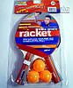 Набор для наст. тенниса Racket +3 мячика