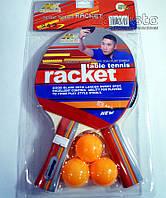 Набір для наст. тенісу Racket +3 м'ячика