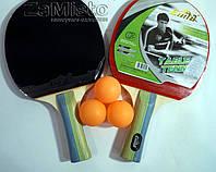 Набор для наст. тенниса Cima + чехол