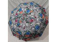 Женский зонт от дождя торговой марки Lantana., фото 1