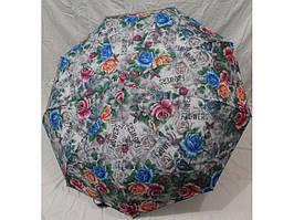 Женский зонт от дождя торговой марки Lantana.