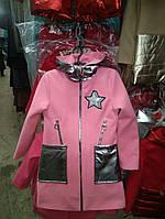 Пальто для девочки в расцветке, фото 1