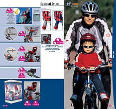 Детское велокресло (Италия) на раму Baby Ok N760
