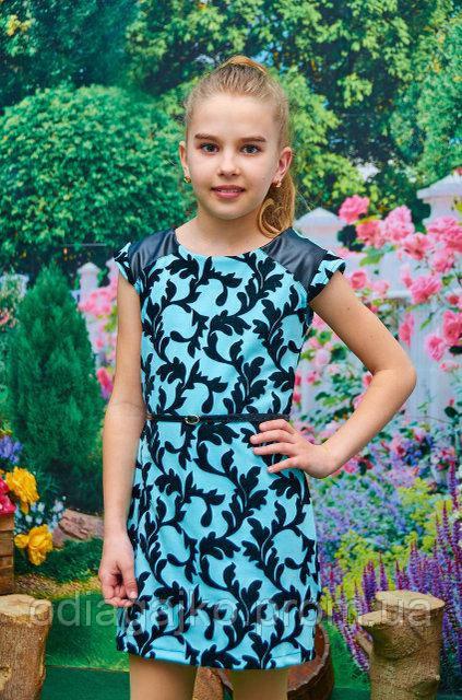 Платье-футляр детское для девочки подростка голубое 134 7d48b18ba15b9