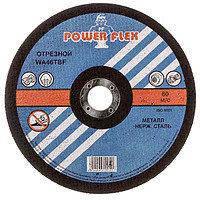 Круг отрезной для металла Power Flex 400x3.5x32 мм