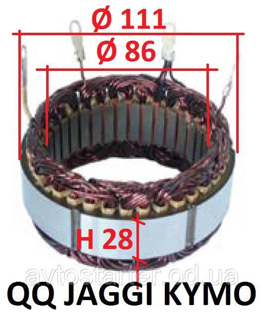 Статорная обмотка генератора CHERY QQ 0.8  Jaggi CHERY Kimo
