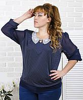 3eac562ed4d Одежда больших размеров от 50 до 70 размера оптом. По рейтингу  Дешевые ·  Дорогие · Женская блуза из трикотажа