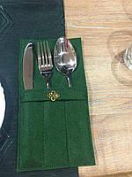 Конверты (куверты) для столовых приборов (тройные)