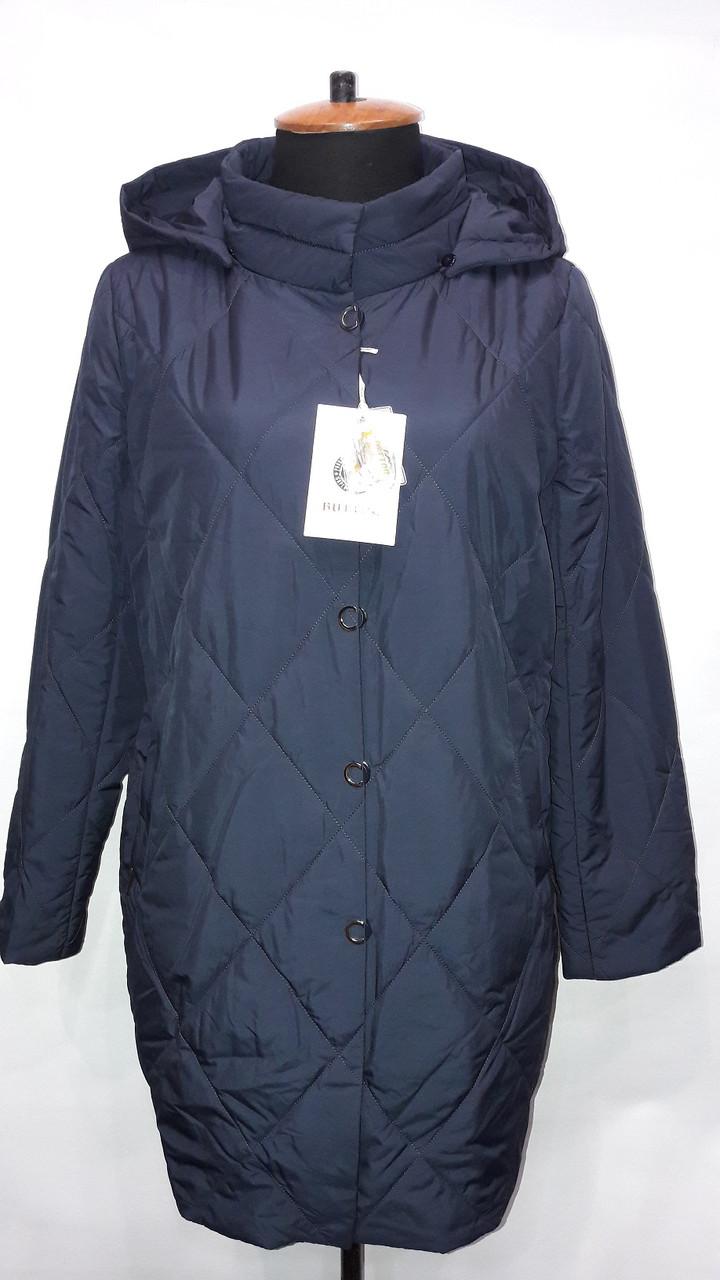 """""""button""""-демісезонна куртка 86-152 синій"""