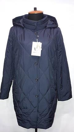 """""""button""""-демісезонна куртка 86-152 синій, фото 2"""