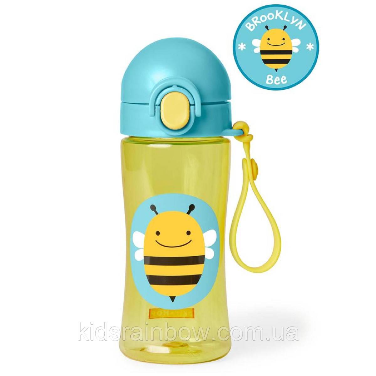 Спортивный поильник Skip Hop Пчелка