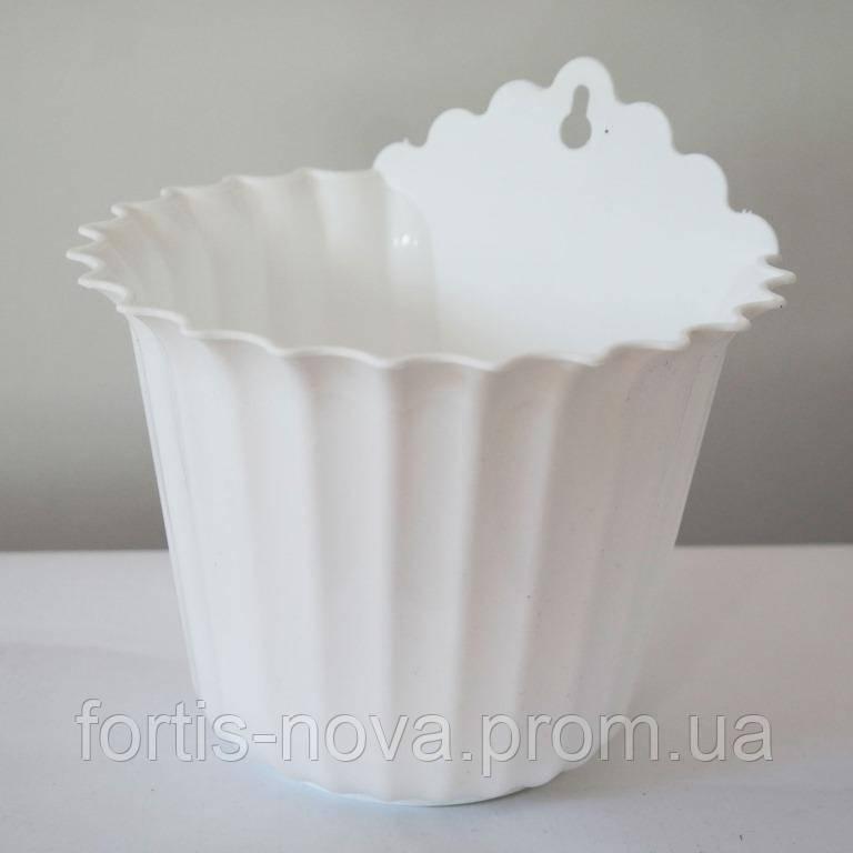 Горшок для цветов пластмассовый пристенный Астра 17 см белый