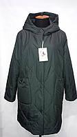 """button""-демисезонная куртка 88-552"