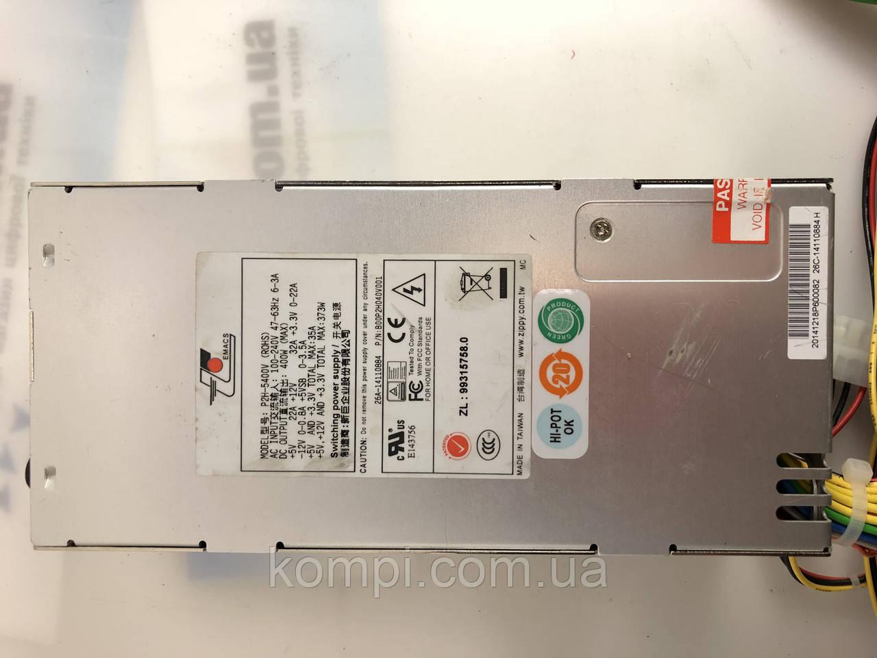 Блок питания 400W ZIPPY P2H-5400V  Server  б/у