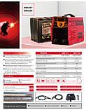 Інвертор Зварювальний EDON MMA-300 валізу, фото 3