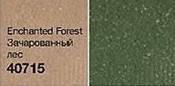 """Тени для век """"Выразительный взгляд"""" Avon, цвет Enchanted Forest, Зачарованный лес, Эйвон, 2-х цветная палитра"""