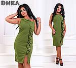 Платье на завязках для пышных дам, фото 2