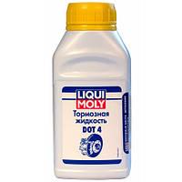 Тормозная жидкость  Liqui Moly DOT 4 0.25л  LQ8832