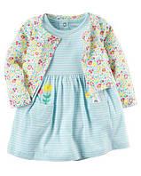 Набор платье ! кардиган для девочки в бирюзовом цвете