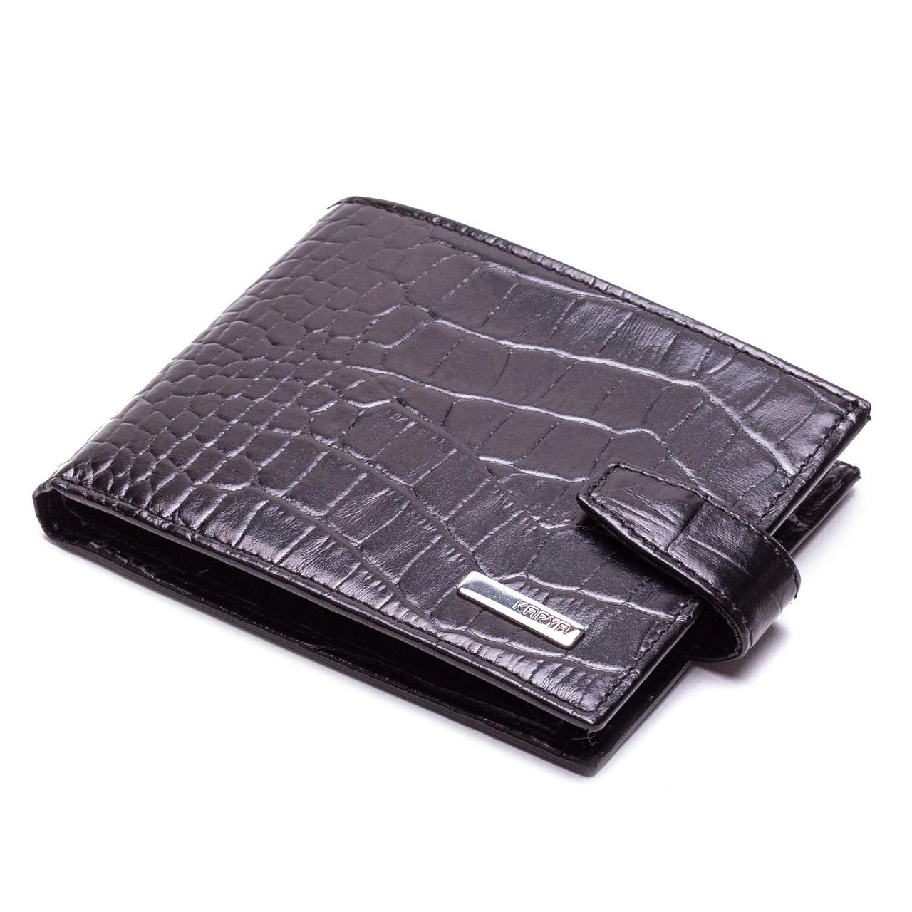 Мужское портмоне кожаное черное Karya 0411-53