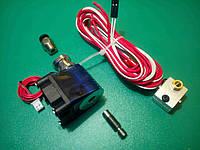 Экструдер E3D V6 под 1.75 мм нить для 3D-принтера, фото 1