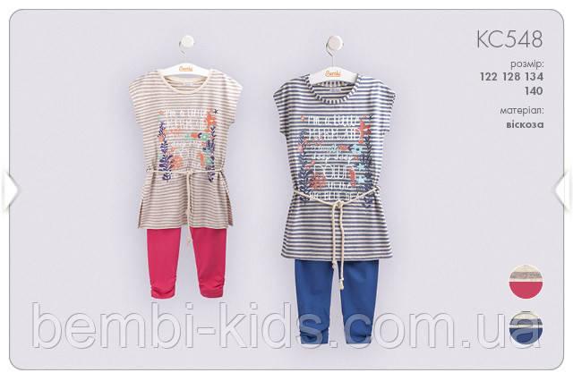 Летний костюм  туника с лосинами, для девочки. КС548 - Интернет - магазин